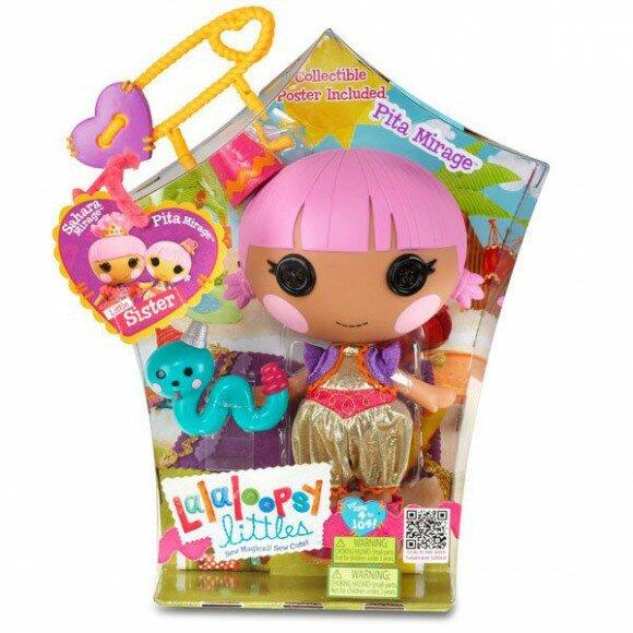Маленькая волшебница лалалупси кукла2